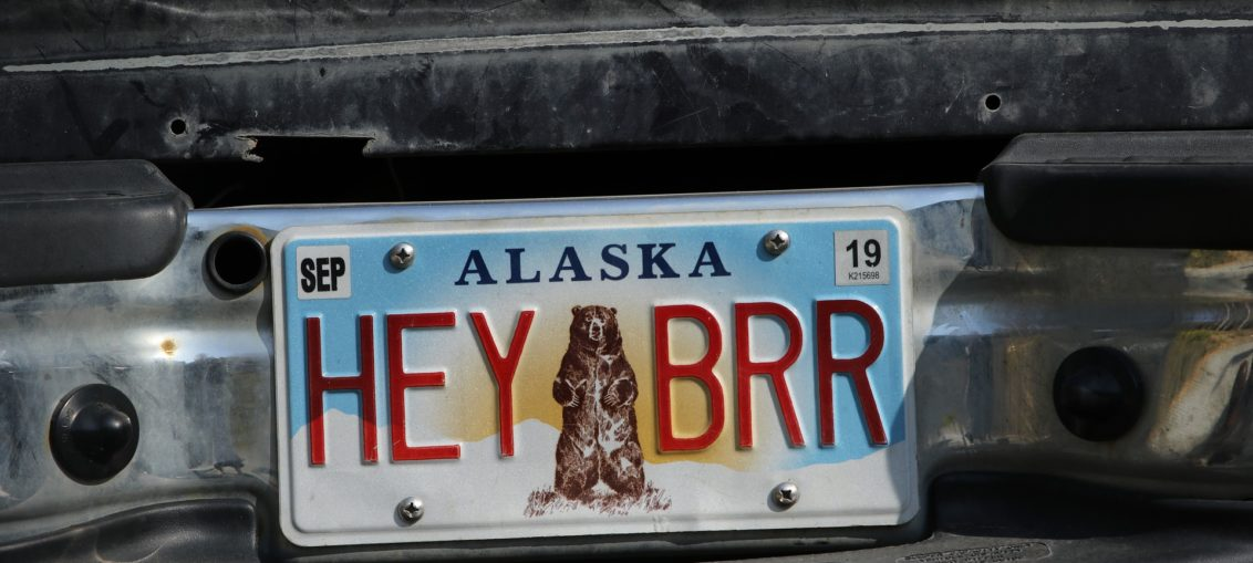 Biomasa na Alasce